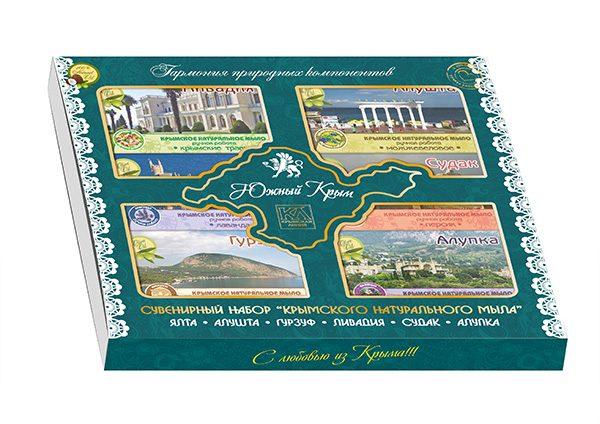 Подарочный набор: «Южный Крым 6х50»