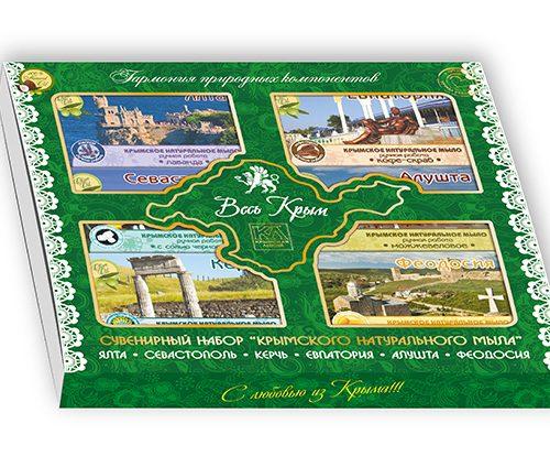 Подарочный набор: «Весь Крым 6х50»
