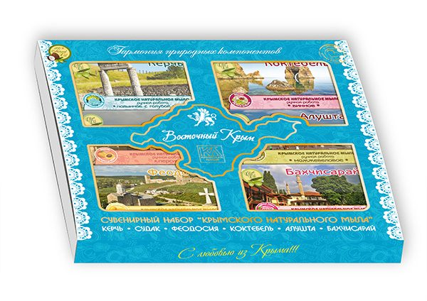 Подарочный набор: «Восточный Крым 6х50»